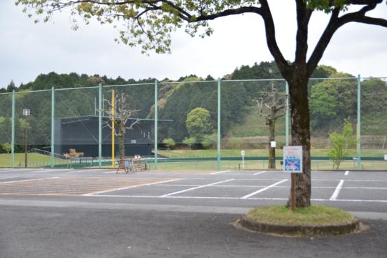 嬉野市総合運動公園