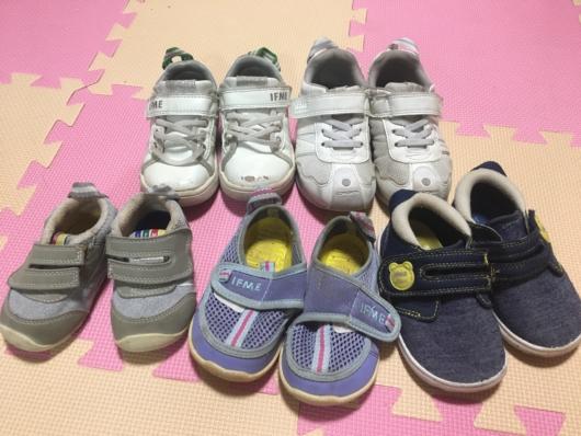 子ども靴 IFME