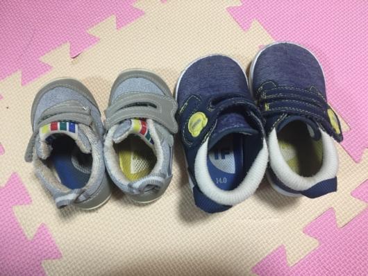 IFME 子ども靴