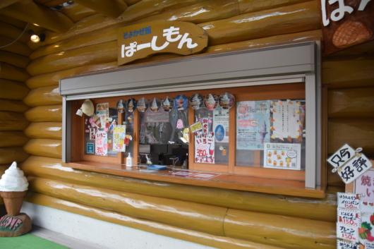 佐賀市 道の駅
