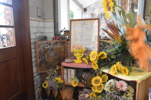 佐賀市 石窯パン工房シャルマン
