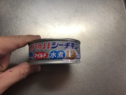 業務スーパー 離乳食 食材