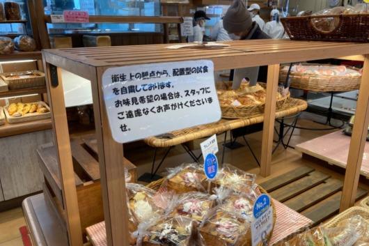 久留米市 サンタおじさんの石窯パン工房